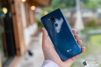 LG G7 씽큐로 더 편해진 일상 생활, 어떻게?