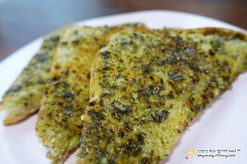 풍미가 제대로 담긴 식빵요리 '바질페스토 마늘빵 만들기'