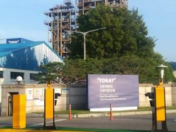(산업안전교육) 안전의식과 산업재해예방 - 박지민강사