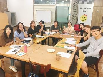 [참여예산NW] 8차 회의