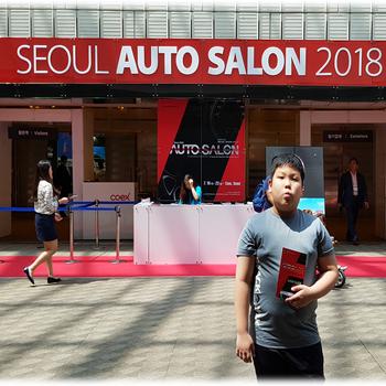 [기자단 출동] 볼거리가 풍성했던 자동차 매니아들의 축제 -2018 서울 오토 살롱-