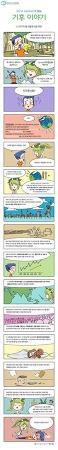 한국기후·환경네트워크가 전하는 기후이야기 (1) 지주가 왜 이렇게 더운거야?