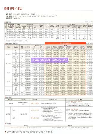 수원 영통 아이파크캐슬 모델하우스 다녀오다!!!