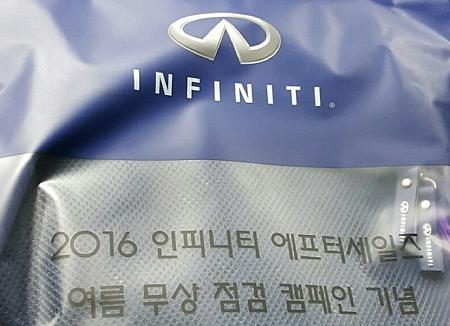 인피니티 q50 2016년 여름맞이 점검 후기