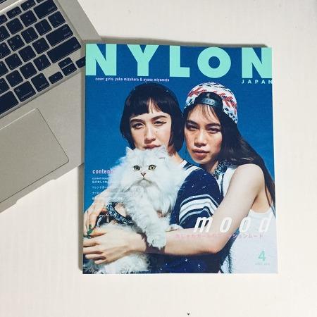 나일론 재팬 (Nylon Japan)