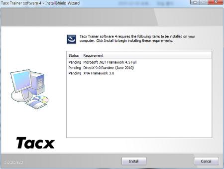 스마트 로라 끝판왕 탁스 네오 스마트(TACX NEO SMART) 리뷰 #2. 탁스 트레이너 소프트웨어 4(TTS4)