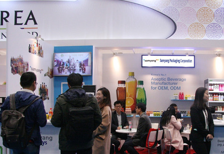 삼양패키징, 'FOODEX JAPAN 2017' 참가