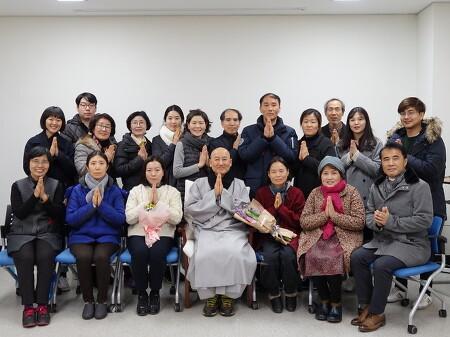 2017년 빛고을 광주법회