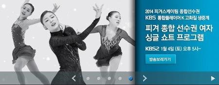 KBS2 - TV, 다음 VOD 중계일정 안내