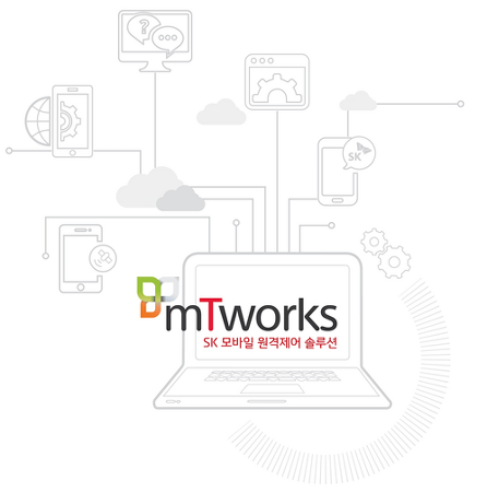 """""""Try any Devices from Remote"""" SK 모바일 원격제어 솔루션 'mTworks'를 소개합니다"""