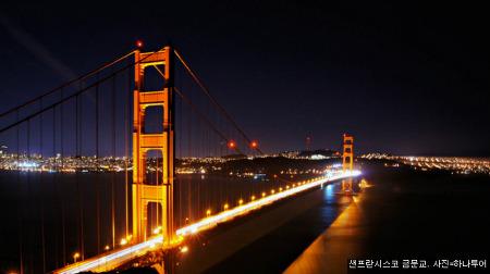 [미국 여행]천사들의 도시 '로스엔젤레스(Los Angeles)'
