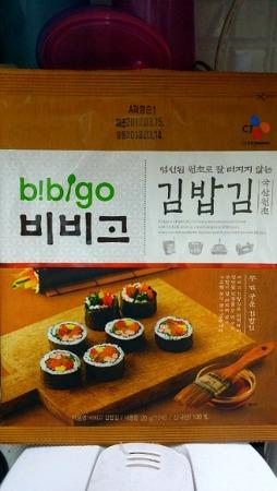 """[음식]냉장고 파먹기로 한끼 해결 """"김밥"""""""