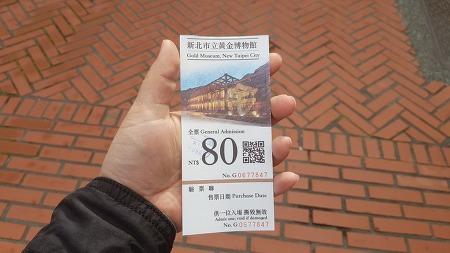 2018.01 대만 타이페이 여행 3일차