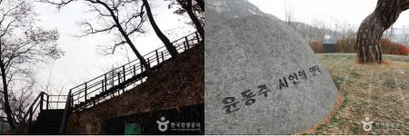 쉽게 씌어진 시-윤동주- 탄생 100년