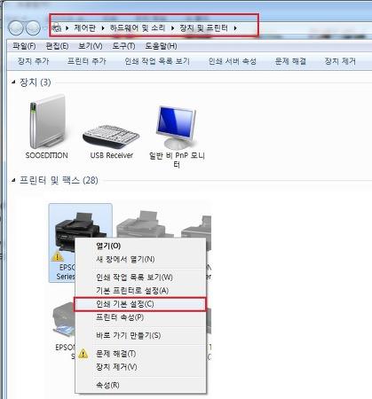 엡손프린터 무한잉크 L555, L655 펌웨어(Eposn Printer  Firmware) 업데이트