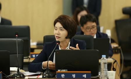 [국정감사] 고용노동부 산하기관 국정감사(10월 26일)