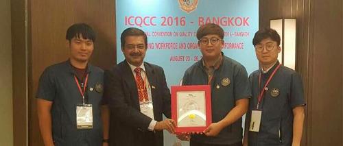 [코오롱인더스트리] 2016 국제품질분임조경진대회 골드 어워드 수상