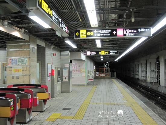오사카,쿄토 3박 4일 여행 #3일차 - 오사카