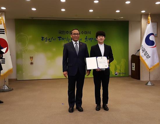 팝페라 가수 최성봉, 행정자치부 장관상 수상!