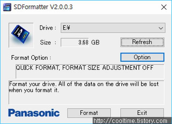 SD카드 오류 수정 및 로우포멧가능한 프로그램 : SDFomatter v2.0