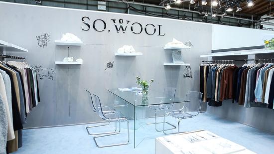 GS SHOP 패션브랜드 '쏘울'. 세계적인 브랜드들과 어깨를 나란히!