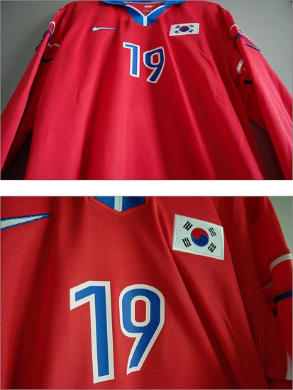 1998-02 Korea Home Player Issue Shirt L/S