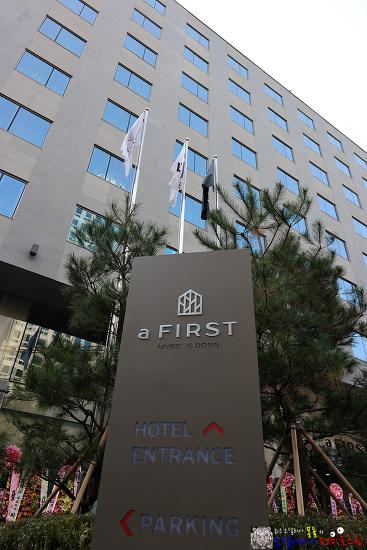 에이퍼스트호텔 명동 a First Hotel Myeogdong