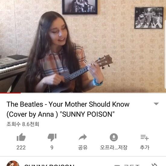 추억의팝송번역-Your Mother Should Know Beatles