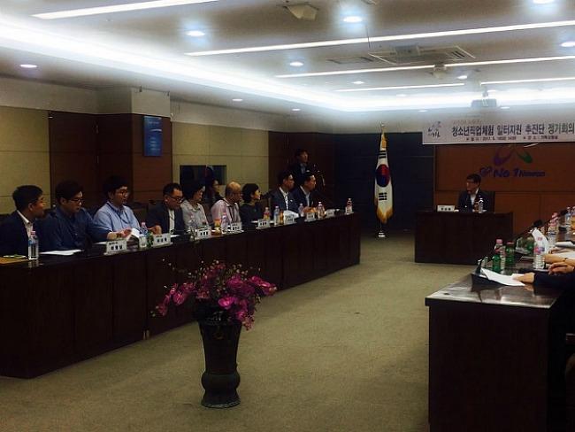 2017 천천일상추진단 정기회의 개최