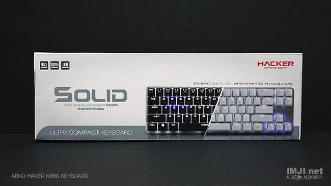 컴팩트 기계식 키보드 앱코 HACKER SOLID K680