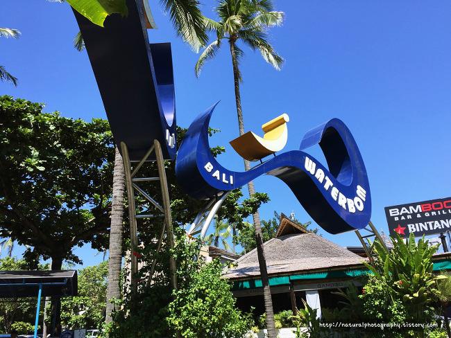 2015년 발리 자유 여행 3. 워터봄 발리(Waterbom, Bali)