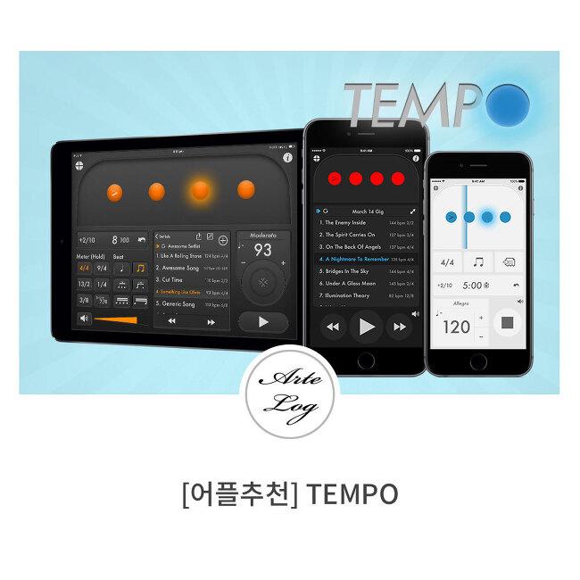 [어플추천]박자 연습을 위한 메트로놈, TEMPO