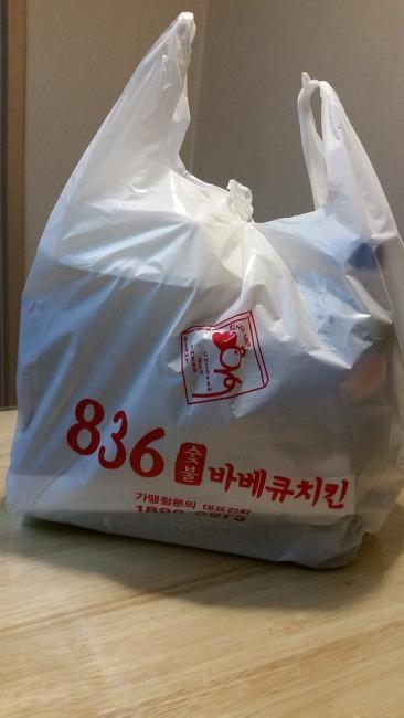 836 숯불바베큐치킨 맛있어((