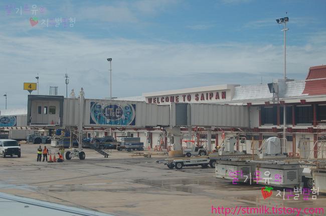 사이판 공항 풍경