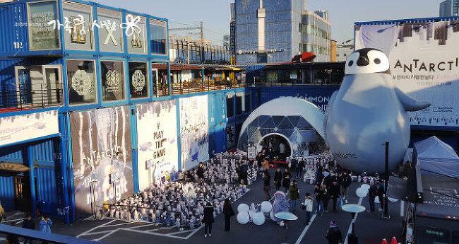 세계 최대 규모의 컨테이너 쇼핑몰, 건대 커먼 그라운드