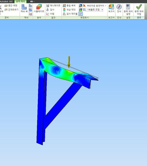 인벤터 응력해석 실제변형으로 변위표시조정