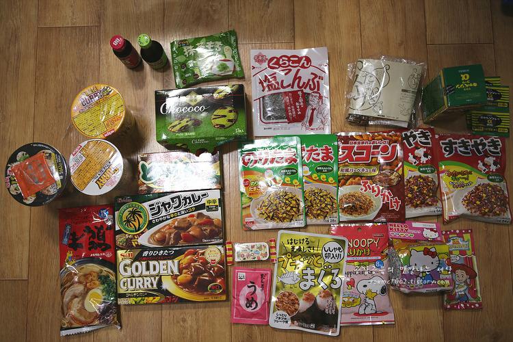 일본 친구들이 사온 일본 선물들! 쇼핑리스트 작성 때 참고!