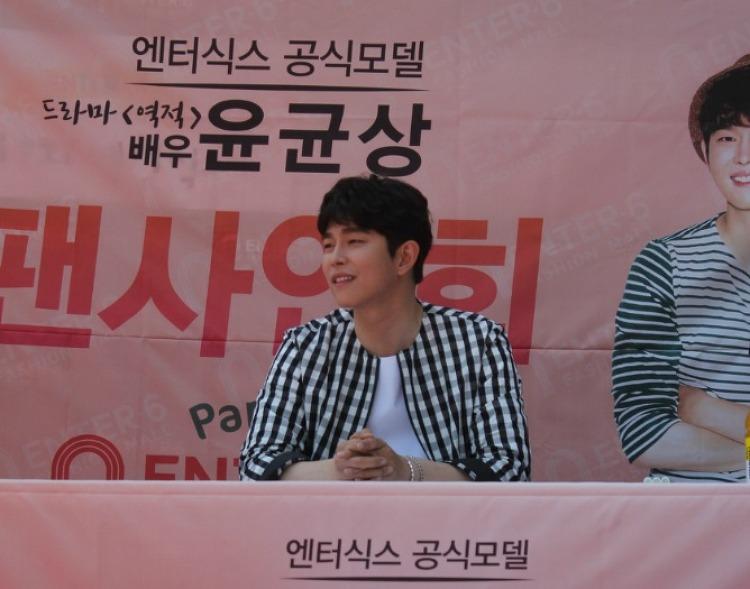 배우 윤균상, 엔터식스 동탄점에서 팬들과 즐거운 시간