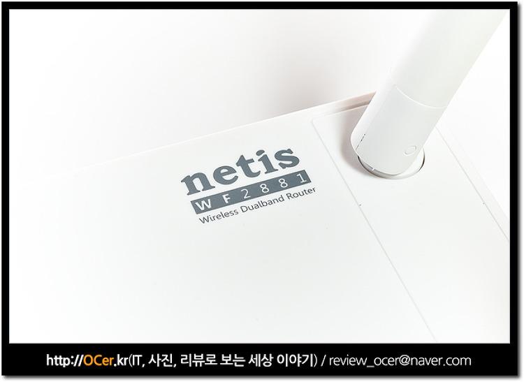 네티스 netis WF2881 유무선 공유기 무선 와이파이 5Ghz 성능 甲