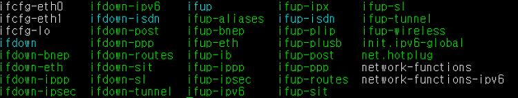 리눅스시스템 네트워크 설정