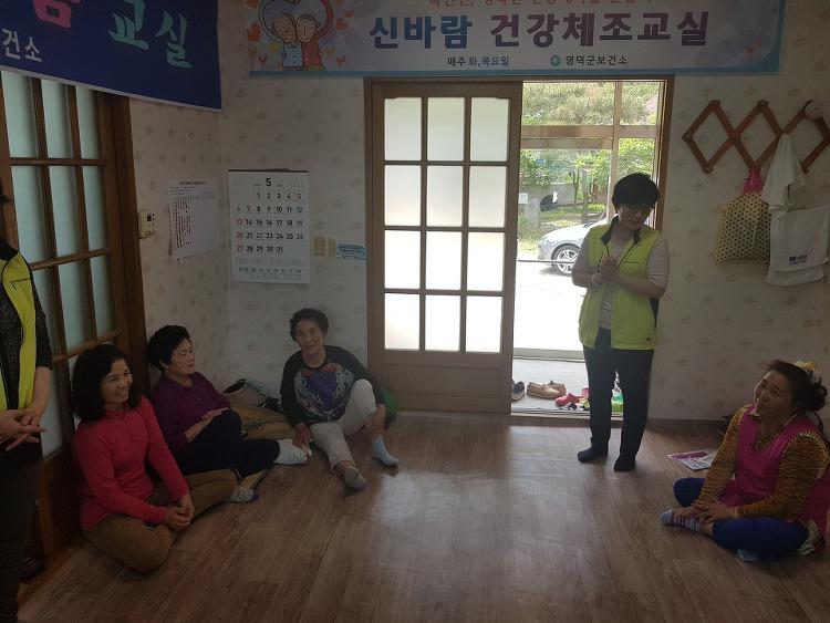 스마일봉사단 5월 정기활동 (2018.05.15)
