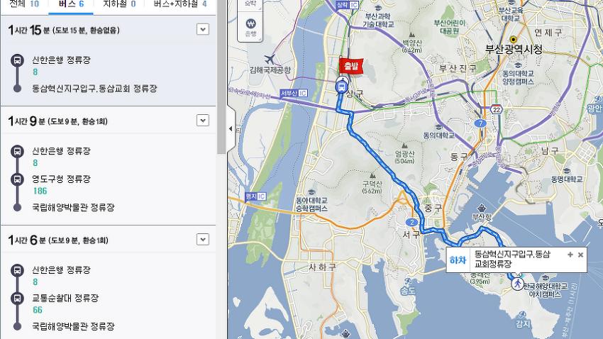 부산해양수산연수원 GOC교육 후기