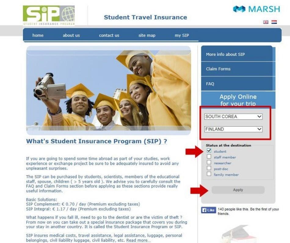 교환학생 준비 : 유학생 보험, SIP 가입하기