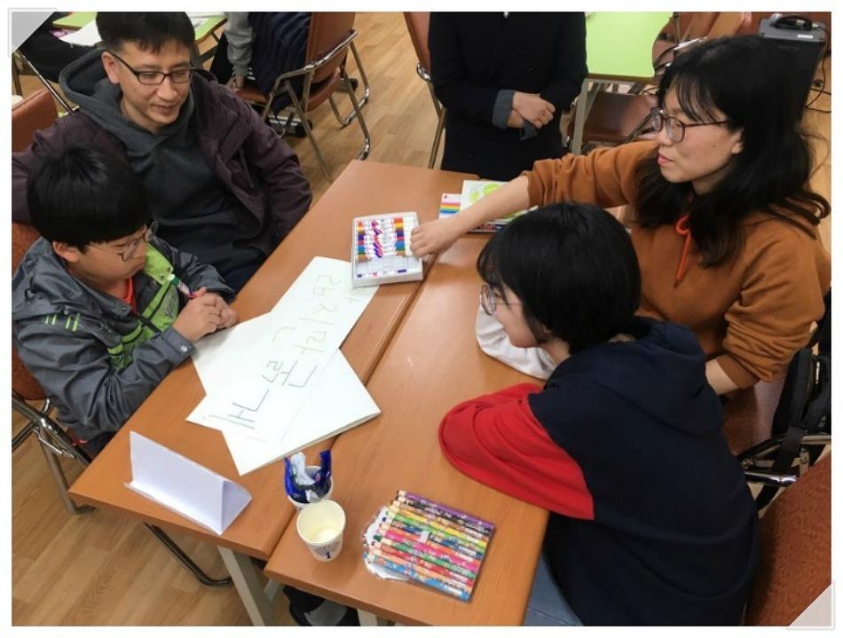 홀트가족봉사단 자원봉사 기초교육