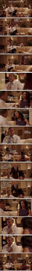 [유머사진] 남편과 아내가 말하려는 의도를 통역