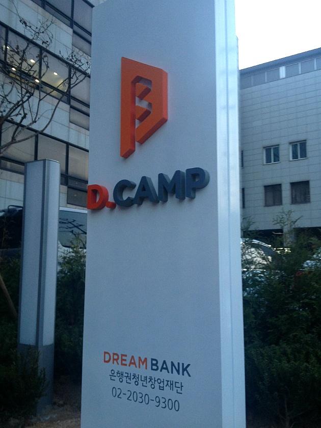 D Camp