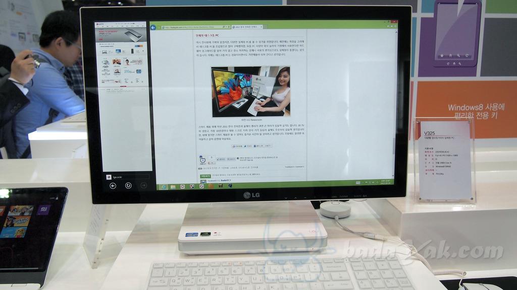 LG 일체형 PC