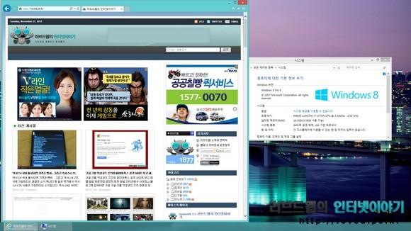 윈도우8 인터넷 브라우저