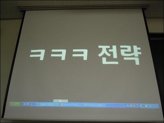 2012-11-03 스릉흔드 페스티벌 011 (Resize)
