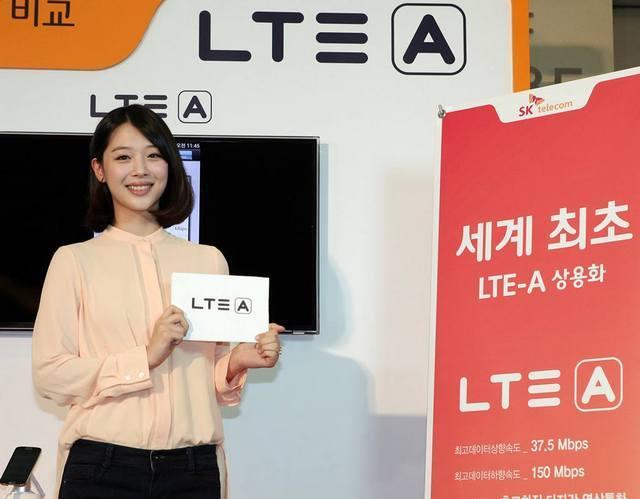 LTE-A, SKT LTE-A